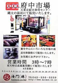 100727food-wagon6.jpg