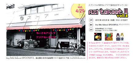 150429azitaraat-leaflet-for.jpg