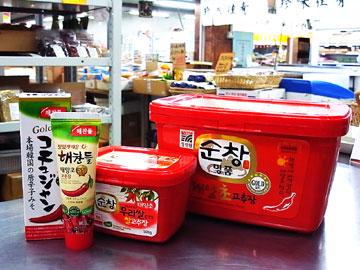 100518gochu-jang2.jpg