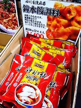 100710shuijiao4.jpg