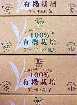 100809organic-tea.jpg