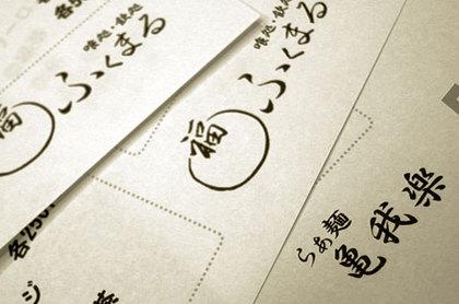 140603kigara-hukumaru.jpg