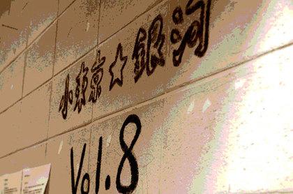 141024shotokyo1.jpg