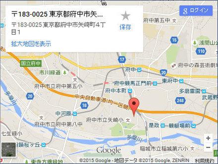 150812asianmeal_map.jpg