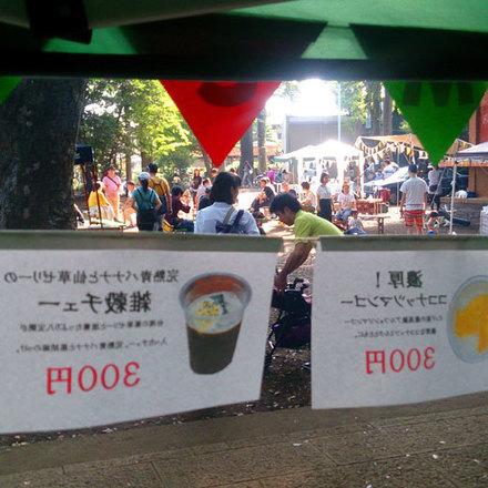 151004hakeichi11.jpg