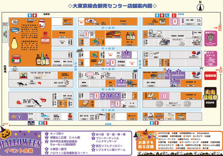 151024ichiba2.jpg