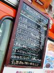 menu-boad060522.jpg